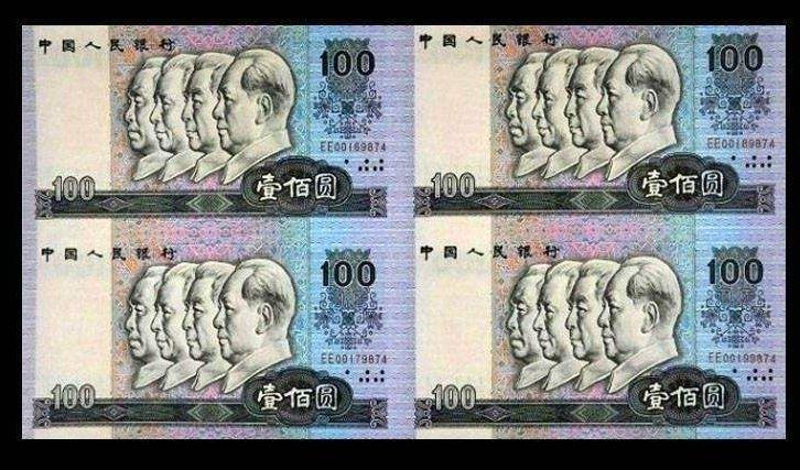 1980年100元连体钞有什么收藏优势  适不适合收藏投资