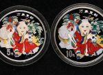 1/2盎司传统吉祥图万象更新彩色银币拥有什么收藏价值  回收价格一直攀升