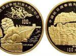 抗日战争胜利五十周年纪念碑金币图片展示及收藏价值解析