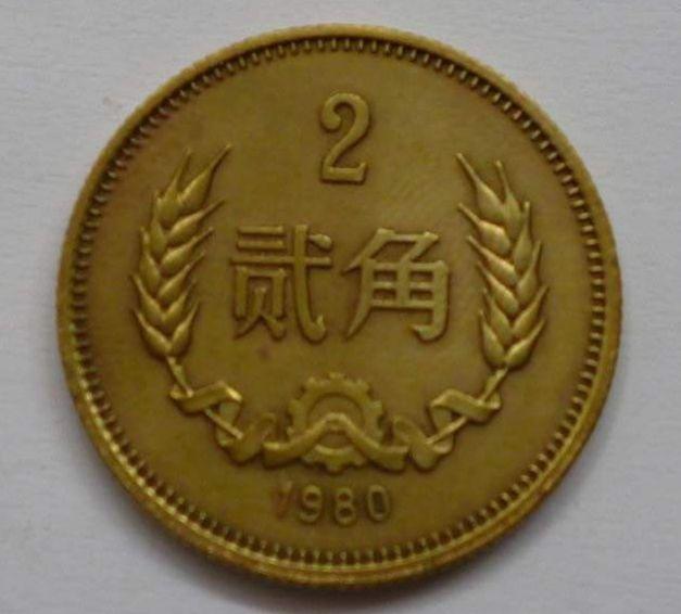 第三套人民币各个年份2角硬币市场价超过多少  现在还适合下手吗