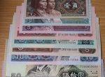 第四套人民币80版50元人民币市场价格是多少