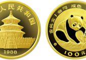88年版1盎司熊猫金币100元