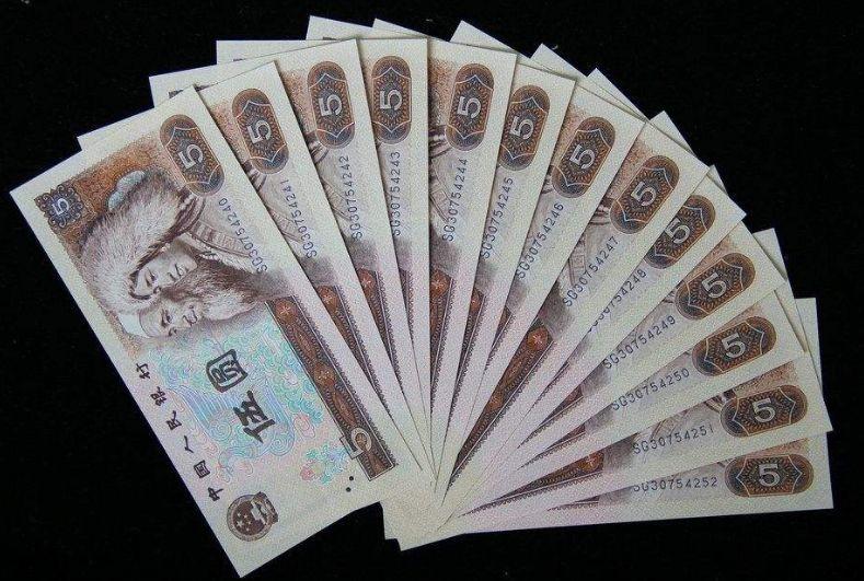 第四套人民币5元有多少种版别   1980年5元纸币评级币价格是多少