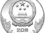 中国奥林匹克委员会20克古代角力纪念银币