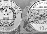 中国邮政100周年银币收藏价值分析   适不适合投资