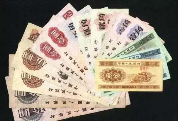 第三套人民币价格最贵的一张已超3万元!未来还有多大的升值潜力呢?