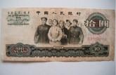1965年10元人民币价格还会上涨吗?十元大团结纸币收藏意义剖析