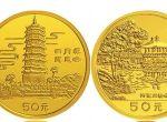 1/2盎司台湾风光阿里山金币价格贵不贵   现在是最佳入手时机吗
