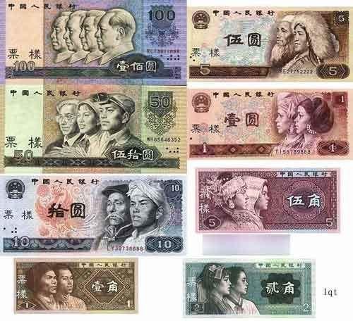 上海长期高价收购旧版纸币 上海上门大量收购旧版纸币钱币