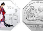 第二组《红楼梦》惜春作画图1盎司彩色银币有什么收藏价值