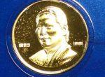 8克宋庆龄100周年金币收藏价格为何持续上涨  答案其实很简单