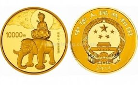 金银币市场呈低迷状态,其中不乏有亮点出现