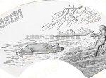 明清扇画1盎司柳塘牧牛图纪念银币