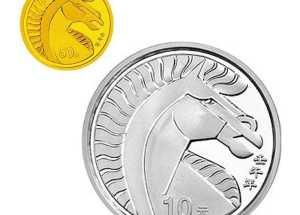马年金银币价格有哪些方面决定?