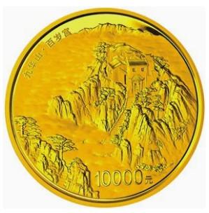 九华山金银纪念币上的佛教渊源你知道多少?