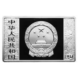 辛卯兔年5盎司长方形纪念银币