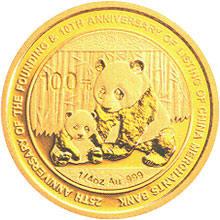 招商银行成立25周年暨上市10周年熊猫加字金银纪念币1/4盎司圆形金质纪念币背面图案