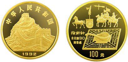 第一组中国古代科技发明指南针1盎司金币收藏价值高不高