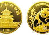 1盎司熊猫金币1991年版收藏价值高不高