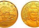 2004年中国石窟艺术麦积山5盎司金币收藏价值分析