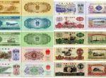 第二套人民币有什么历史