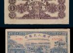 第一套人民币伍圆水牛图的发行背景是什么