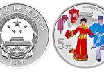 15克黄梅戏彩银币究竟有什么收藏价值 为何价格一直高居不下