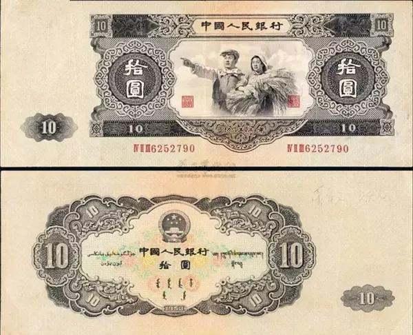 第二套人民币大黑十收藏价值巨大 不同品相的第二套人民币大黑十价格是多少