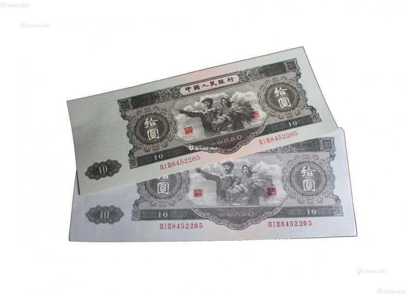1953年10元纸币价格持续高涨!浅谈这张纸币的收藏前景和价值
