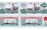 第三套人民币2元收藏要点总结 附值得收藏的第三套人民币2元价格表
