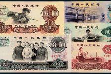 令人痴迷的第二套人民币历史(4)