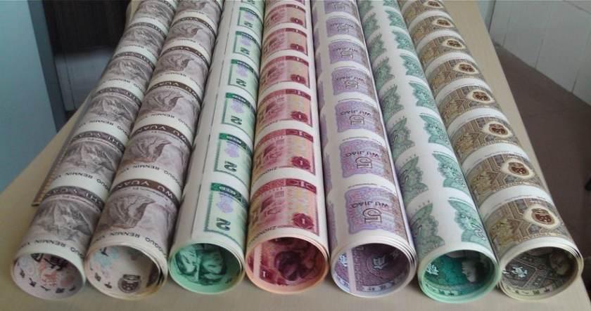 收藏人民币大炮筒是场稳赚不赔的买卖