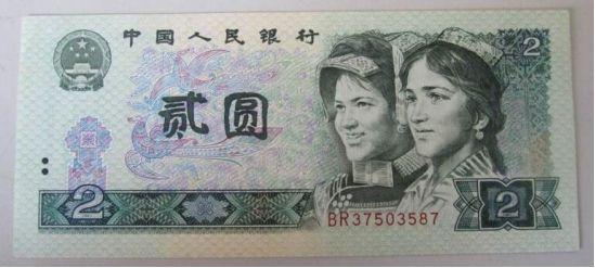 """第四套人民币802为何成为市场""""黑马"""""""