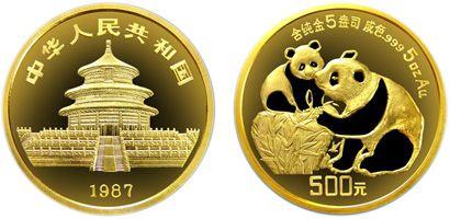 1987年版5盎司精制熊猫金币500元