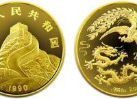 1990年版2盎司龙凤金币有什么收藏价值吗