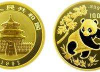1993年版1盎司观音金币值不值得投资收藏