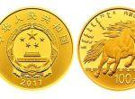 为何不建议收藏8克内蒙古自治区成立70周年金币