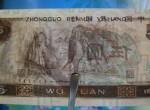 1980年5元纸币设计风格如何  1980年5元纸币存世量大不大