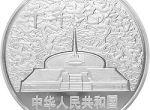 2000年千年1公斤纪念银币