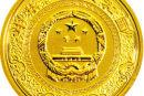 水浒传1/3盎司玉麒麟卢俊义纪念金币