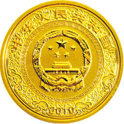 中国古典文学名著——《水浒传》彩色金银纪念币(第2组)1/3盎司彩色金质纪念币 正面图案