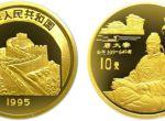 1995年第一组中国传统文化唐太宗1/10盎司金币值不值得收藏