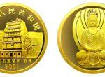 中国石窟艺术敦煌石窟1/10盎司金币收藏价值