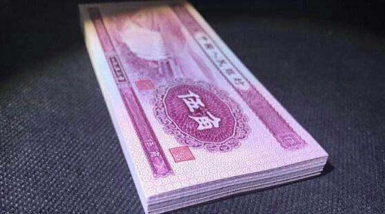 第二套人民币5角价格持续上涨 看到的话千万不要错过了!