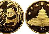 84版12盎司1000元熊猫金币