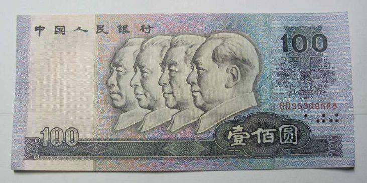 80版100元纸币市场表现如何   80版100元人民币目前价格是多少