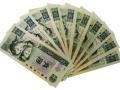 1980年2元人民币价格不断上涨的原因