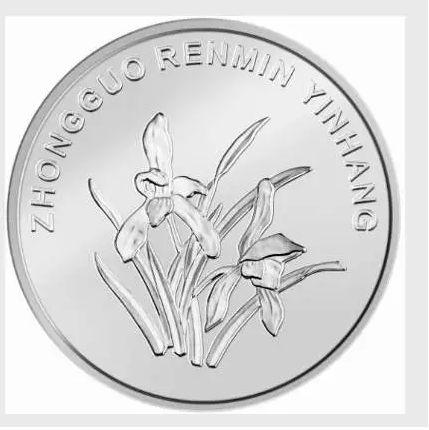 第五套新版人民币1角硬币有必要还发行吗