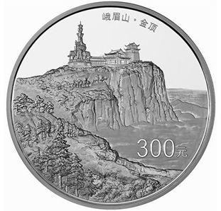 峨眉山金银币发行量缩减,可能导致价格被炒高