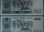 关于80版100元人民币哪里收市场青睐  行情分析